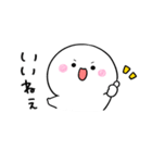もちまるちゃん1(個別スタンプ:6)