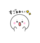 もちまるちゃん1(個別スタンプ:7)