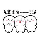 もちまるちゃん1(個別スタンプ:10)