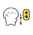 もちまるちゃん1(個別スタンプ:14)