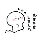 もちまるちゃん1(個別スタンプ:16)
