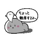 もちまるちゃん1(個別スタンプ:17)