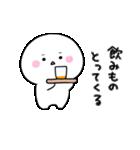 もちまるちゃん1(個別スタンプ:18)