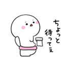もちまるちゃん1(個別スタンプ:19)