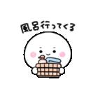 もちまるちゃん1(個別スタンプ:20)