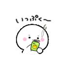 もちまるちゃん1(個別スタンプ:22)