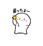 もちまるちゃん1(個別スタンプ:24)