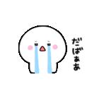 もちまるちゃん1(個別スタンプ:27)