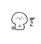 もちまるちゃん1(個別スタンプ:28)
