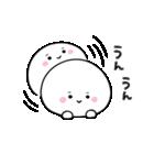 もちまるちゃん1(個別スタンプ:30)