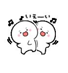 もちまるちゃん1(個別スタンプ:32)