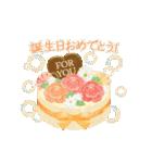 誕生日&お祝い*大人上品なお花スタンプ(個別スタンプ:2)