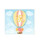 誕生日&お祝い*大人上品なお花スタンプ(個別スタンプ:5)