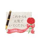 誕生日&お祝い*大人上品なお花スタンプ(個別スタンプ:8)