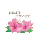 誕生日&お祝い*大人上品なお花スタンプ(個別スタンプ:9)