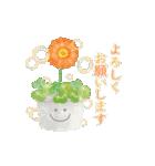 誕生日&お祝い*大人上品なお花スタンプ(個別スタンプ:11)