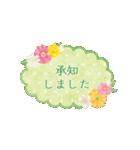 誕生日&お祝い*大人上品なお花スタンプ(個別スタンプ:12)