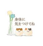 誕生日&お祝い*大人上品なお花スタンプ(個別スタンプ:14)