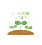誕生日&お祝い*大人上品なお花スタンプ(個別スタンプ:17)