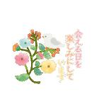 誕生日&お祝い*大人上品なお花スタンプ(個別スタンプ:18)