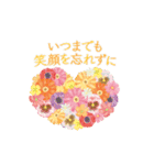 誕生日&お祝い*大人上品なお花スタンプ(個別スタンプ:19)