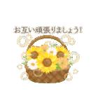 誕生日&お祝い*大人上品なお花スタンプ(個別スタンプ:20)
