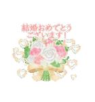 誕生日&お祝い*大人上品なお花スタンプ(個別スタンプ:21)