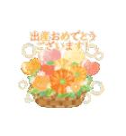 誕生日&お祝い*大人上品なお花スタンプ(個別スタンプ:22)