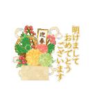誕生日&お祝い*大人上品なお花スタンプ(個別スタンプ:24)