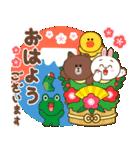 BROWN & FRIENDS : 日本のお祝いと新年(個別スタンプ:1)