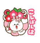 BROWN & FRIENDS : 日本のお祝いと新年(個別スタンプ:3)