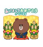 BROWN & FRIENDS : 日本のお祝いと新年(個別スタンプ:5)