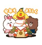 BROWN & FRIENDS : 日本のお祝いと新年(個別スタンプ:6)