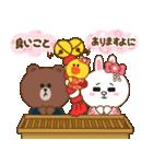 BROWN & FRIENDS : 日本のお祝いと新年(個別スタンプ:7)