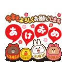 BROWN & FRIENDS : 日本のお祝いと新年(個別スタンプ:8)