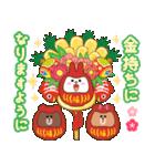 BROWN & FRIENDS : 日本のお祝いと新年(個別スタンプ:9)