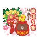 BROWN & FRIENDS : 日本のお祝いと新年(個別スタンプ:10)