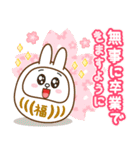 BROWN & FRIENDS : 日本のお祝いと新年(個別スタンプ:11)