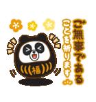 BROWN & FRIENDS : 日本のお祝いと新年(個別スタンプ:12)