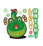 BROWN & FRIENDS : 日本のお祝いと新年(個別スタンプ:13)