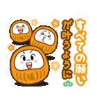 BROWN & FRIENDS : 日本のお祝いと新年(個別スタンプ:16)