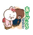 BROWN & FRIENDS : 日本のお祝いと新年(個別スタンプ:17)