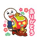 BROWN & FRIENDS : 日本のお祝いと新年(個別スタンプ:18)