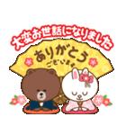 BROWN & FRIENDS : 日本のお祝いと新年(個別スタンプ:19)
