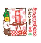 BROWN & FRIENDS : 日本のお祝いと新年(個別スタンプ:20)