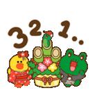 BROWN & FRIENDS : 日本のお祝いと新年(個別スタンプ:21)