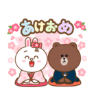 BROWN & FRIENDS : 日本のお祝いと新年(個別スタンプ:22)