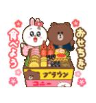 BROWN & FRIENDS : 日本のお祝いと新年(個別スタンプ:23)