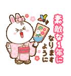 BROWN & FRIENDS : 日本のお祝いと新年(個別スタンプ:25)