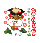 BROWN & FRIENDS : 日本のお祝いと新年(個別スタンプ:27)